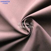 """F1518 100% polyester pongee fabric fashion dobby weaving design for jacket 57/58"""" Manufactures"""