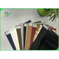 China Biodegradable Vogue Washable Kraft Paper Fabric Roll 0.55mm For Handags DIY on sale