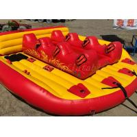 China PVC Tarpaulin Inflatable Fly Fishing Boats Yellow / Red Towable UFO Toy For Beach Sports on sale