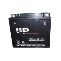 Dry Charged YTX20-BS AGM Motorcycle Battery lead acid 12v 18ah Manufactures