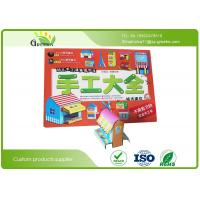 Child Cardboard  DIY Coloring Book Soy Ink Printing Environmental Protection Manufactures