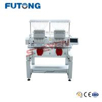 Futong High Speed Commercial 12 Colors Computerized Two Heads cap Embroidery Machine Manufactures