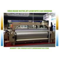 Buy cheap SD922 280CM Width Water Jet Weaving Loom Machine Plain Tappet Shedding from wholesalers
