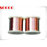 China NC010 NC012 Copper Nickel Alloy Wire Electric Resistance Anti Corrosion on sale