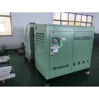 Quality Refrigerated Compressed Air Dryers For Ingersollrand, Sullair , Atlas Copco, Gardener Denver , Kaiser , Airman for sale