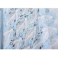 Dubai Stretch Water Soluble Embroidered Sequin Lace Fabric Blue And White Color Manufactures