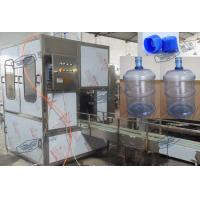 Quality 450BPH Automatic Inside and Outside Gallon Bottle Brusher - Barrel Water Filling for sale