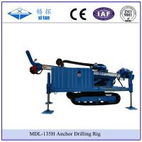 China MDL-135D Great Torque Portable Drilling Rigs , Crawler Drilling Machines on sale