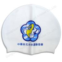 Quality funnny swiming cap siliocne material use for racing for sale