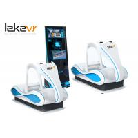 9D Virtual Reality Games Skiing Simulation Amusement Eqipment For Arcade Center Manufactures