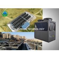 Buy cheap Environmental Protection Residential Air Source Heat Pump Freon R22 Refrigerant from wholesalers