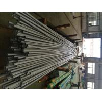 ASTM A249 UNS N08904 Ss 904l Pipe , Hollow Welded Super Duplex Pipe Manufactures