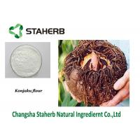 Quality Konjac Extract Powder Dehydrated Fruit Powder Glucomannan Loss weight for sale