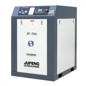 JUFENG 37KW/50HP VSD/VFC Screw Air Compressor Manufactures