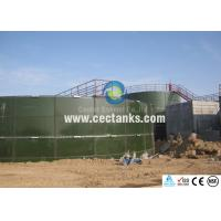 China Crude Oil Storage Tank , Condensate Storage Tank Corrosion - Resistant on sale