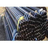 Black Carbon Steel Welded Pipe Wall Thickness 1.5-30mm OEM Service Manufactures