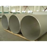 AISI 304 Deformed  Hot Rolled Seamless Steel Pipes / Tube Anti Corrosion for Mirror Manufactures