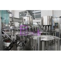 High Capacity Hot Filling Machine Concentrated Juice Commercial Bottling Equipment Manufactures