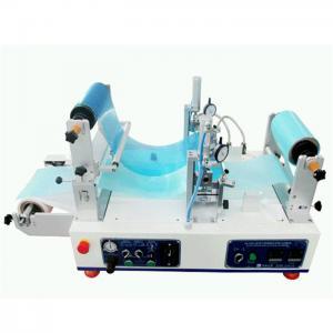 China 1050w Plastic Testing Equipment , Laboratory Benchtop Hot Melt Adhesive Coating Machine on sale