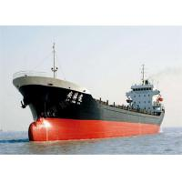 Marine Coating Series Of  Waterline Parts Ship Boat Paint Industrial Coating Solutions Manufactures
