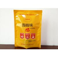 Flavoring Aluminum Foil Vacuum Bags , Heat Seal 3 Side Seal Pouch Thickness 0.15MM Manufactures