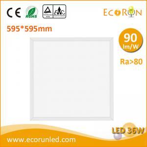 energy saving 40w 60x60cm lamp aluminum 60x60 led panel lighting Manufactures