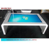 Quality Touch Sreen Conference Table Kiosk , All-In-One LCD Touch Screen Display for sale