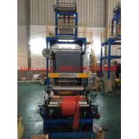 Rotary Two Layer Nylon Bag Film Blowing Machine With IBC Cooled Manufactures