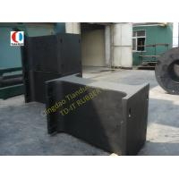 Buy cheap IT-Type Rubber Dock Bumpers from wholesalers