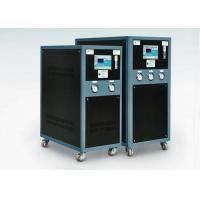 3℃ normal temperature water-cooled chiller microcomputer control or PLC optional Manufactures