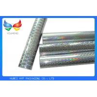 China Fine Luster Holographic Lamination Film With Superior Bonding Strength on sale