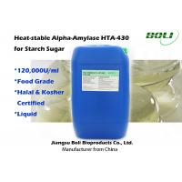 Buy cheap High Efficient Alpha Starch Enzyme 120,000 U/ml, Food Grade Liquefaction Enzyme from wholesalers