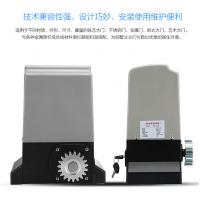 China Sliding gate motor with bluetooth control on sale