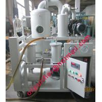 2014 NEW High vacuum Transformer oil purifier, Insulating oil processing machine Manufactures