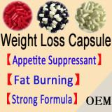 China OEM Highly Effective Slimming Caspule Weight Loss Product on sale