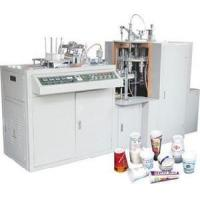 Buy cheap Single PE Paper Cup Machine from wholesalers