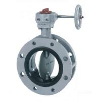 Quality Cast Iron Flange Pneumatic Actuator Butterfly Valve for sale