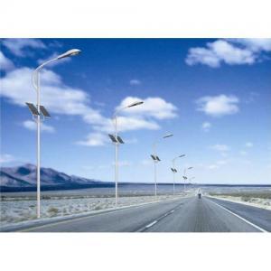 Quality Solar street light for sale