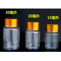 China Plastic Clear Bottles With Gold Sliver Cap And Protection Sensitive Seal on sale