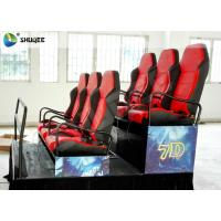 5D 9D 7D Cinema Theater System Truck Mobile With Electric Pneumatic System Manufactures