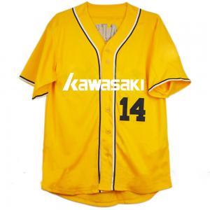 Chinese clubs baseball jersey baseball uniforms youth 100 polyester baseball jerseys Manufactures