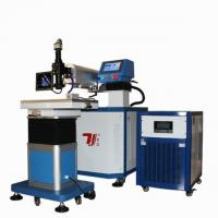 China Water Cooling YAG Laser Welding Machine For Mold Repair , High Efficiency on sale