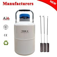 TIANCHI LN2 Tank 2L Small Capacity Semen Cylinder With Straps Carry Bag Manufactures