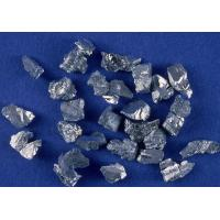 China Antimony Ingot To Make Alloys Metallurgical Raw Material High Purity 99% Grade on sale