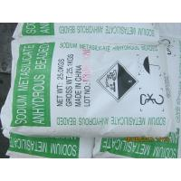 China Na2SiO3 construction Chemical Auxiliary Agent For Concrete Dispersion Agent on sale