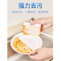 Easy remove dirty Eco-friendly melaminemagiceraser cleaningsponge foam Manufactures