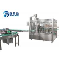 Super Juice Drink / Tea Filling Equipment Industrial Bottle Washing Machine Manufactures