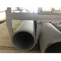 China ASTM B677 NO8904 / 904L , ASTM B366 NO8904 / 904L, 1.4539, Stainless Steel Seamless Tube/Pipe,60.33*5.54MM on sale