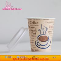2oz single wall paper coffee cup Manufactures