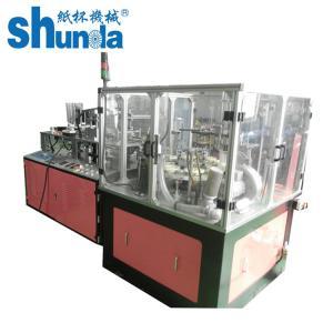 Blue Double Wall Paper Cup Machine , PLC Paper Cup Production Machine